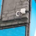 видеокамера в режиме онлайн